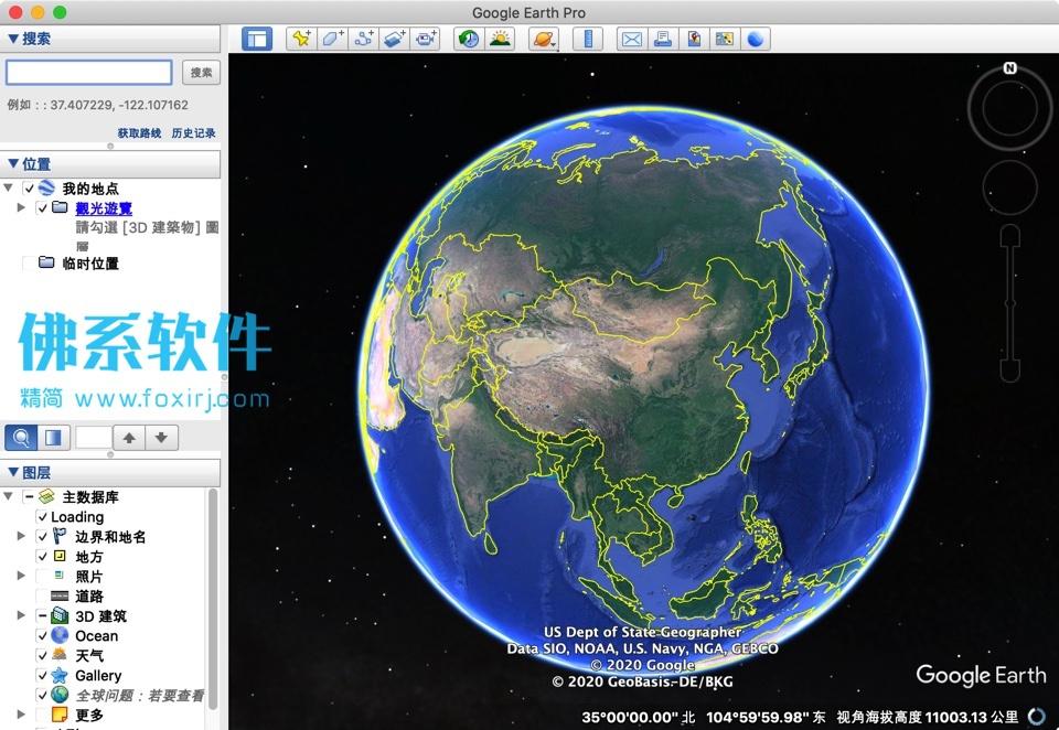 谷歌地球Google Earth Pro for Mac 官方专业版