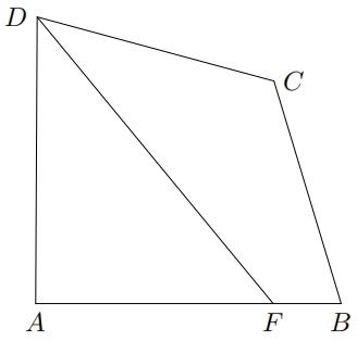如何画一条直线平分任意四边形