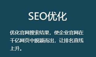 达内培训:SEO优化课程,2016年版,共24.7G