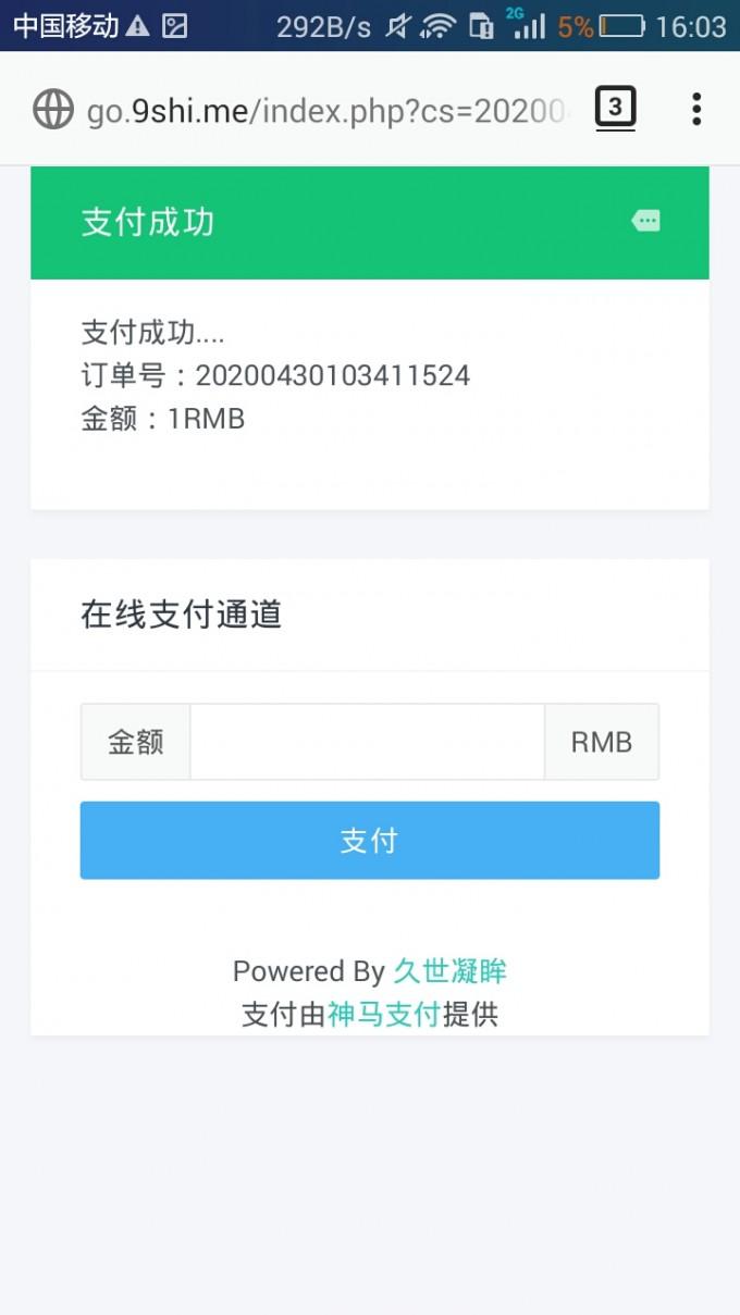 Screenshot 2020 04 30 16 03 57