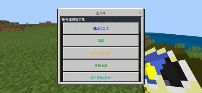 JXzADe.md.jpg