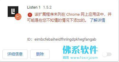 谷歌浏览器如何快速安装Chrome扩展插件