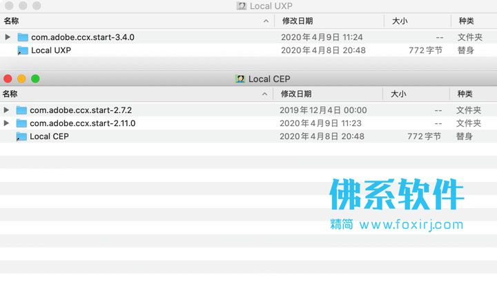 Adobe软件主屏幕修复补丁 Adobe CC 2019-2020 Home Screen Fix