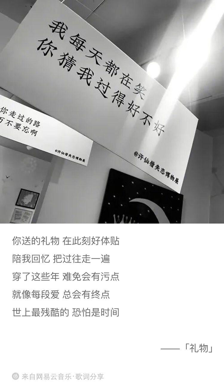 『单曲推荐』礼物/刘力扬