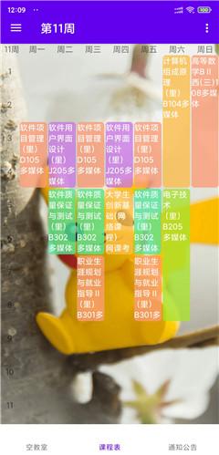 YAI3oF.jpg