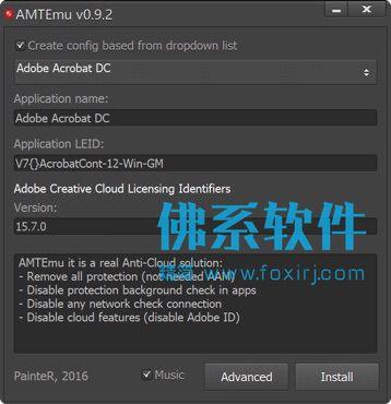 Adobe CS-CC 2017激活工具 AMTEmu 单文件版