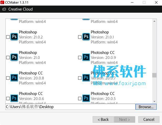Adobe全家桶在线下载安装软件 CCMaker 单文件版