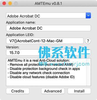Adobe CS-CC 2017激活工具 AMTEmu