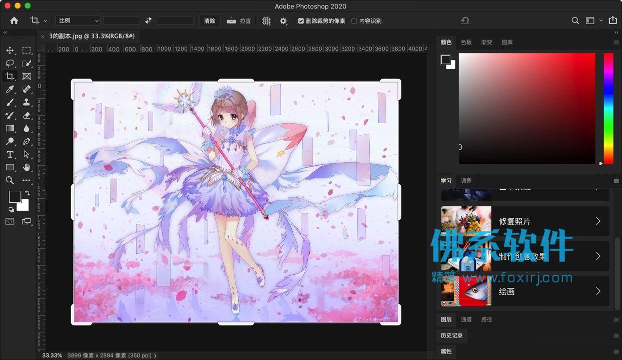 强大专业的图像处理软件 Adobe Photoshop 2020 for Mac 中文直装版