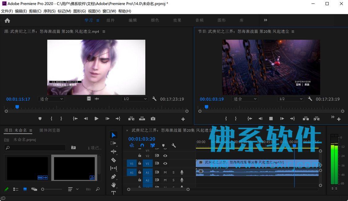 强大专业的视频编辑制作软件 Adobe Premiere Pro 2020 中文精简版