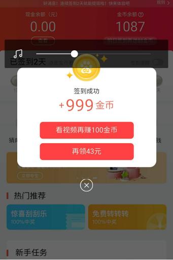 20200507180821