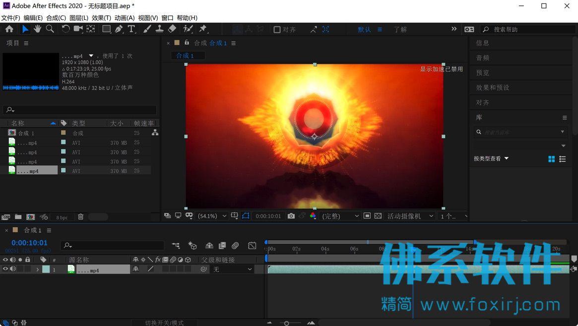 专业的视频后期处理优化软件 Adobe After Effects 2020 中文精简版