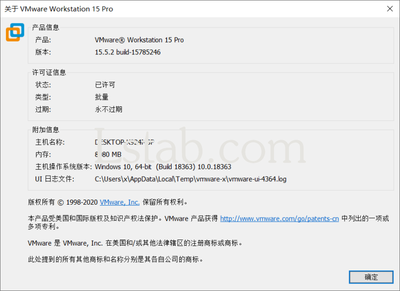 VMware虚拟机v15.5.2精简版 自带激活 支持Mac OS