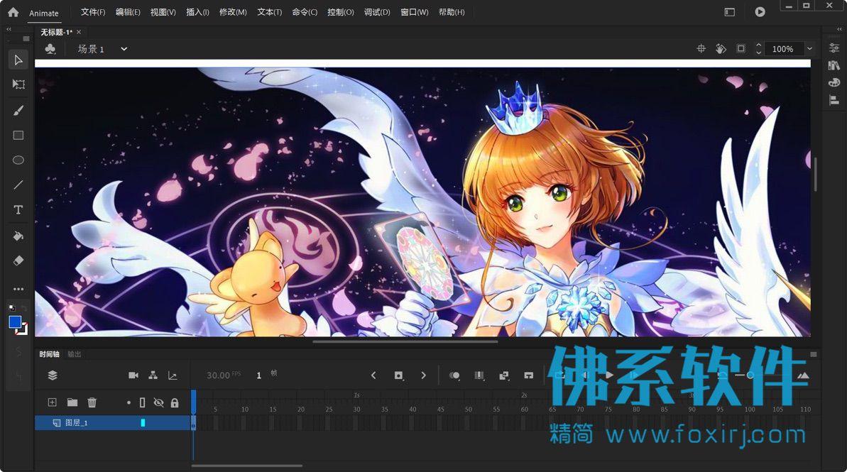 专业的动画制作软件 Adobe Animate 2020 中文直装版