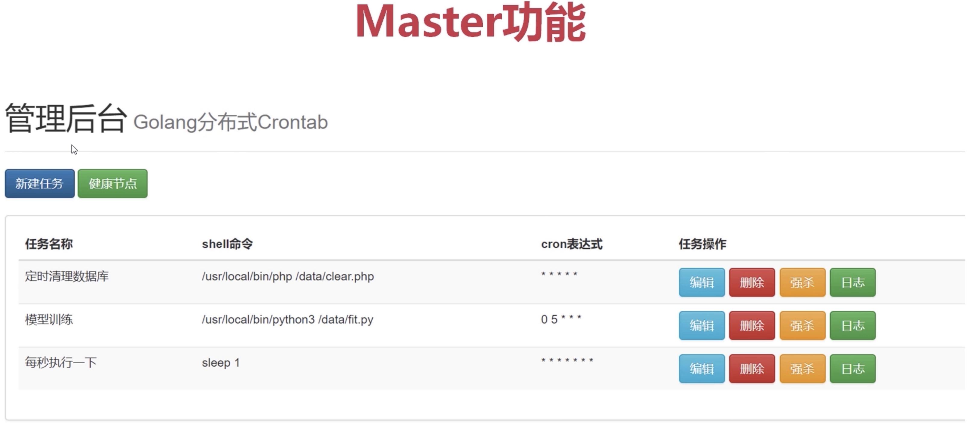 masterWeb.png
