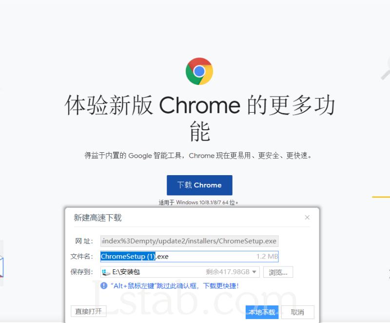 无需科学上网直接从官网下载 Chrome浏览器