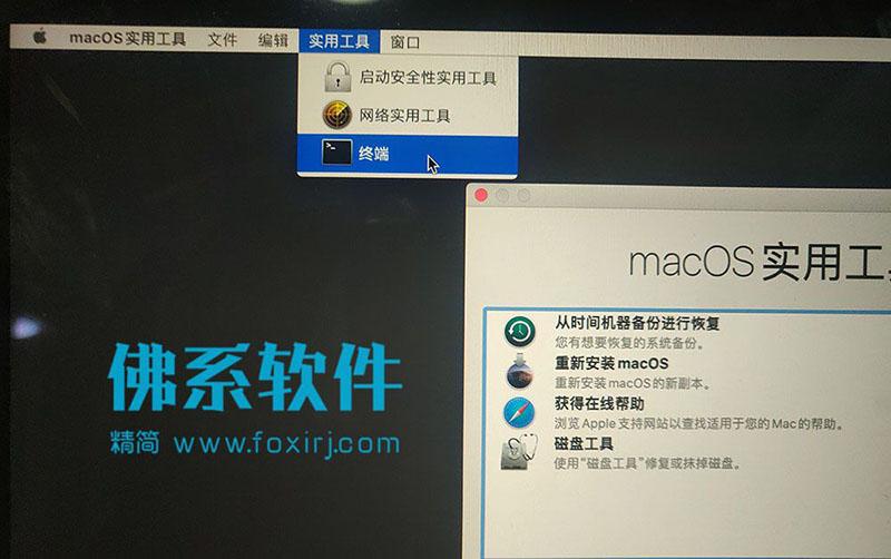 Mac OS Catalina 10.15.4系统永久关闭SIP系统完整性保护功能