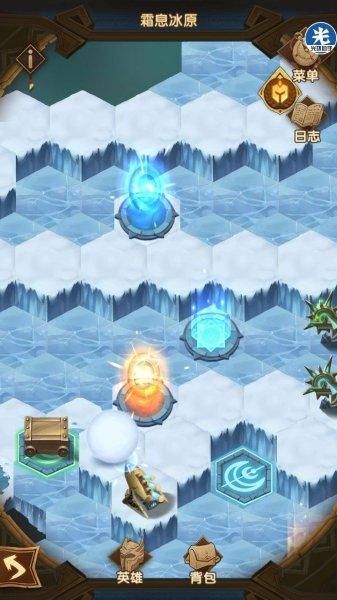 剑与远征霜息冰原怎么打?霜息冰原阵容推荐[多图]图片1
