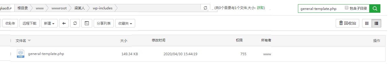 五喜丸博客 wordpress程序修改后台登录地址教程,提高安全性