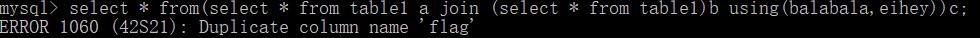 SQL注入相关