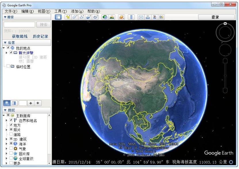 无需梯子使用谷歌地球地图