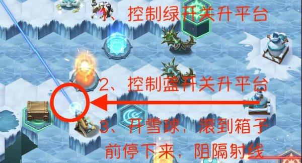 剑与远征霜息冰原路线怎么走 霜息冰原速通路线攻略[多图]图片1
