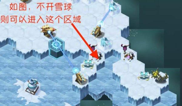 剑与远征霜息冰原路线怎么走 霜息冰原速通路线攻略[多图]图片2