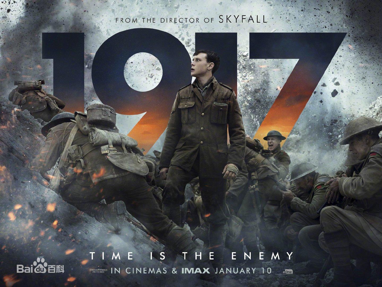 电影《1917》逆战救兵