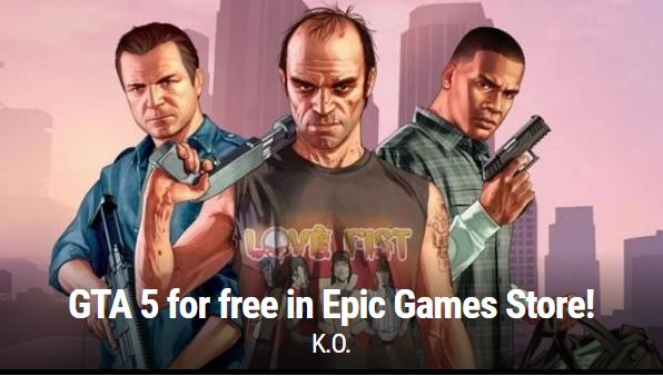 仅这一次!免费领《GTA5》!侠盗猎车手5免费领取!