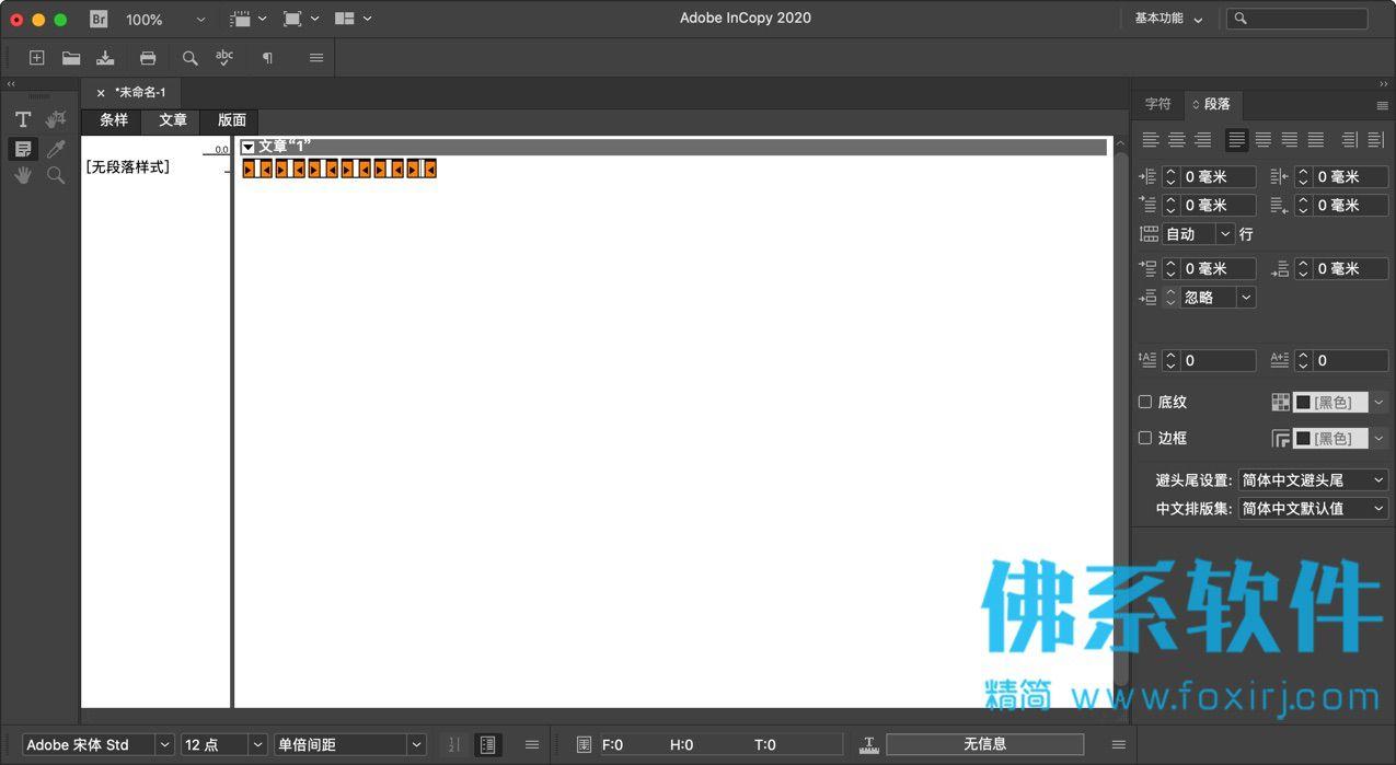专业的创意写作编辑软件 Adobe InCopy 2020 for Mac 中文直装版
