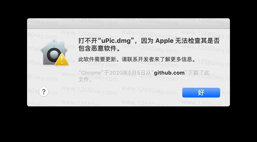 "MacOS提示""打不开xxx,因为Apple无法检查"