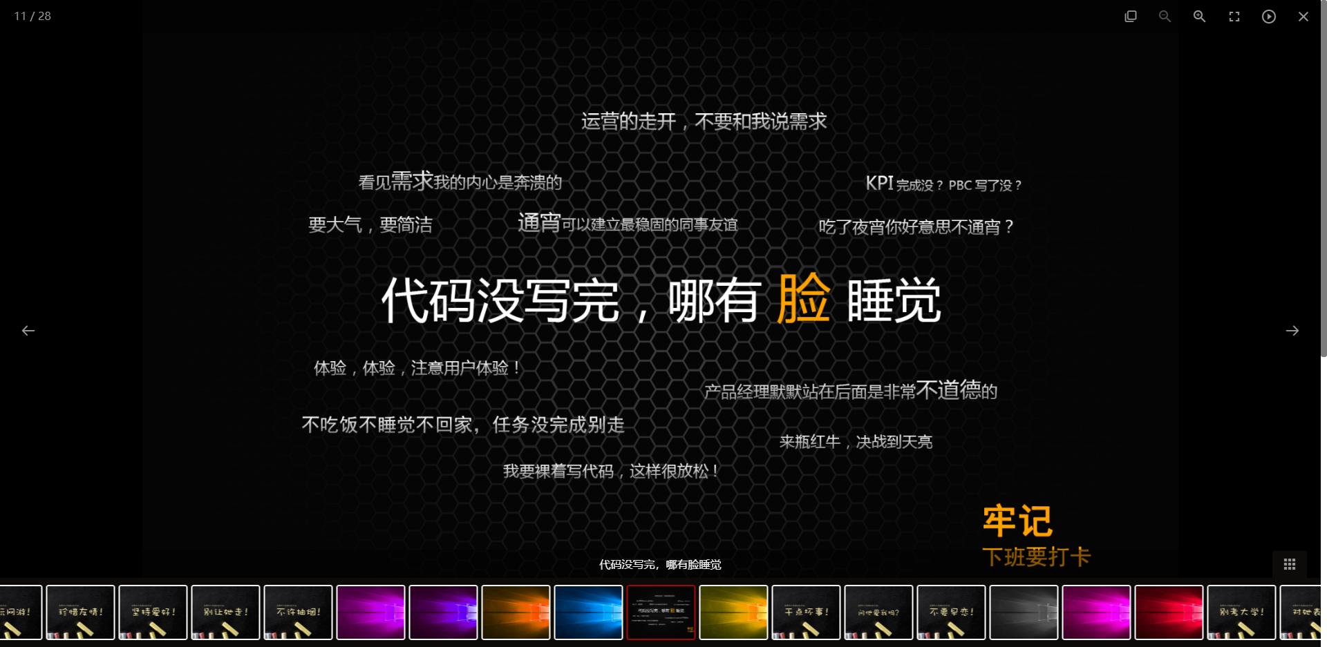 QQ空间备份-相片详情