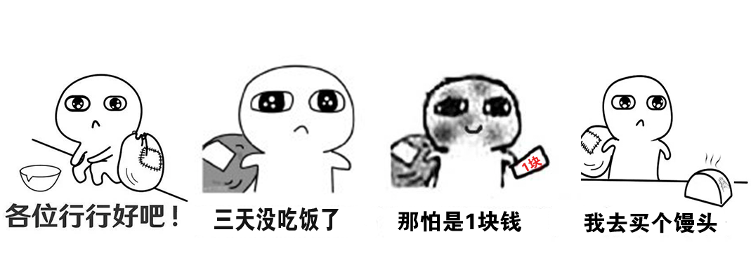TYHGUAN要饭网配图(https://www.tyhguan.cn/s/)