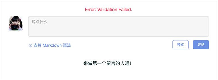 Error: Validation Failed.