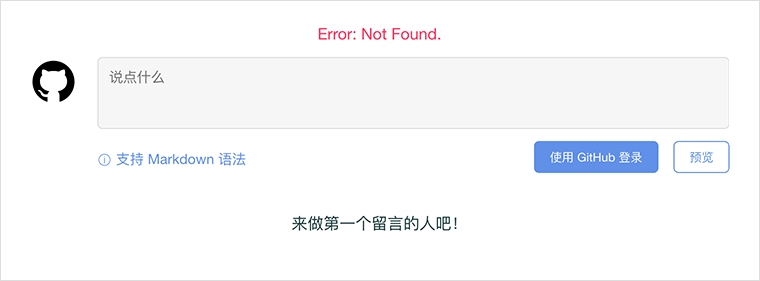 Error: Not Found.