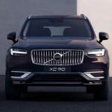 YIFrEF.th - Volvo car auto parts wholesales