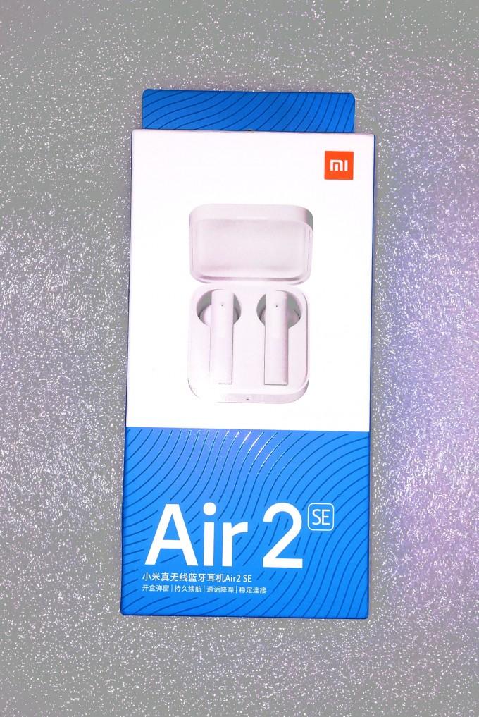 [开箱]小米Air 2 SE蓝牙耳机