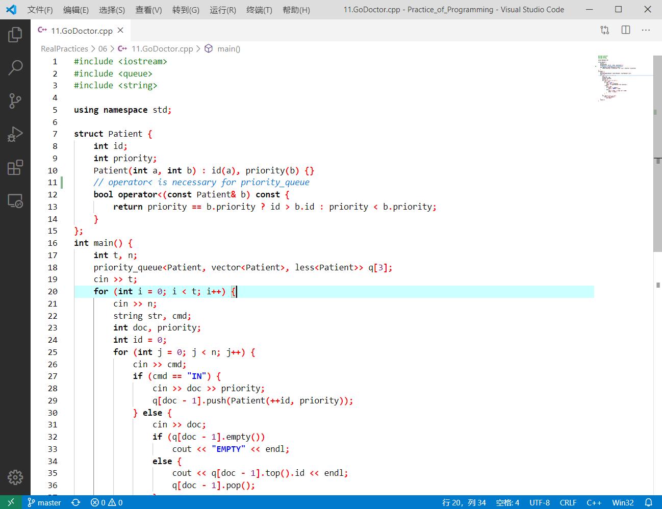 Visual studio c dev toolsgeekstree c++