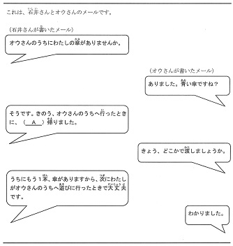 YX6CSH.jpg