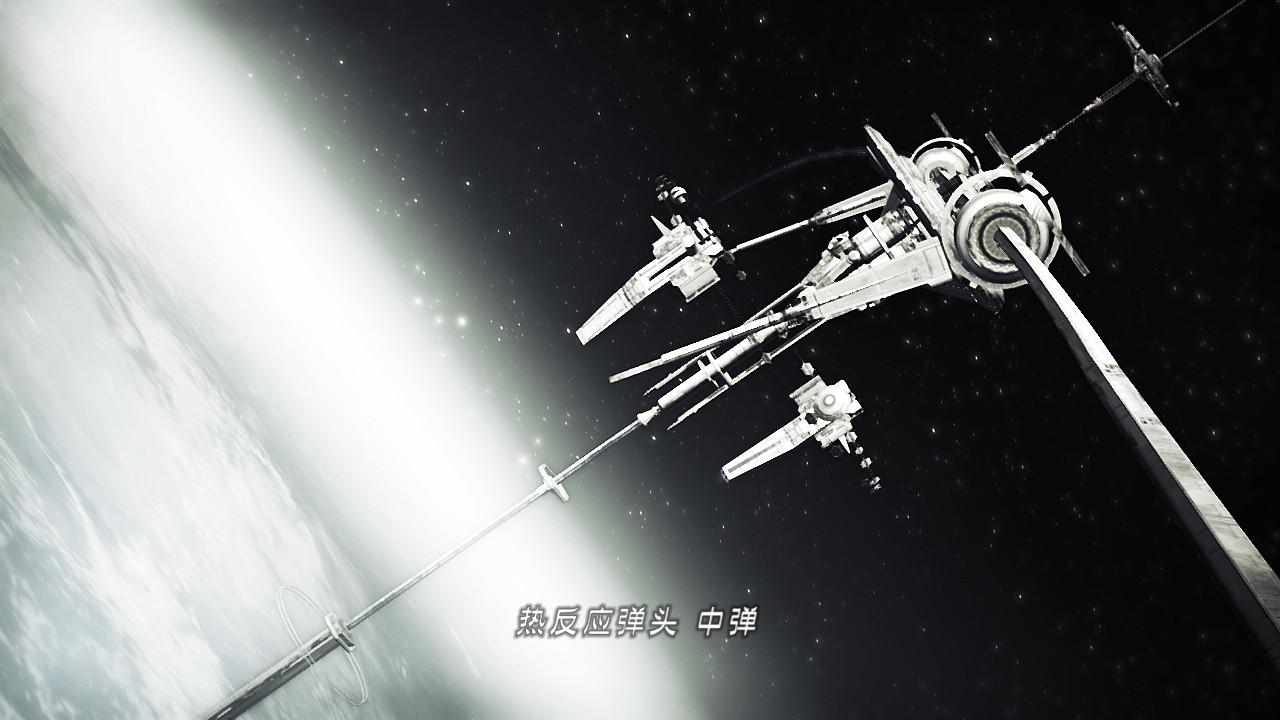"""同样是同步卫星,乐园就显得""""硬""""了许多"""