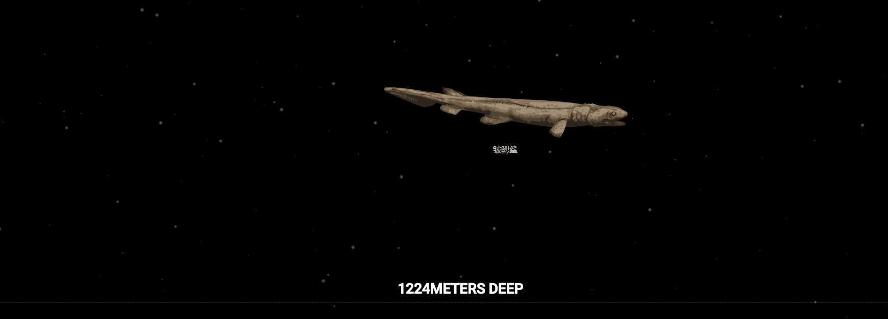 网站推荐丨天空和深海 - 通过鼠标了解天空的高度和海底的深度