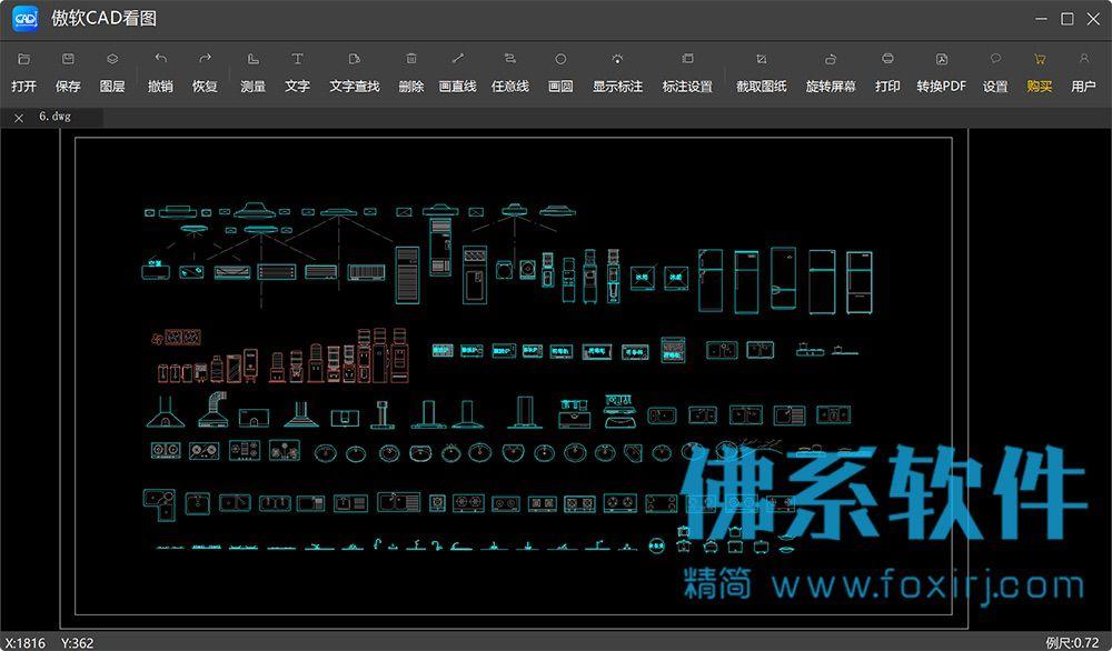 傲软CAD看图Apowersoft CAD Viewer 中文版