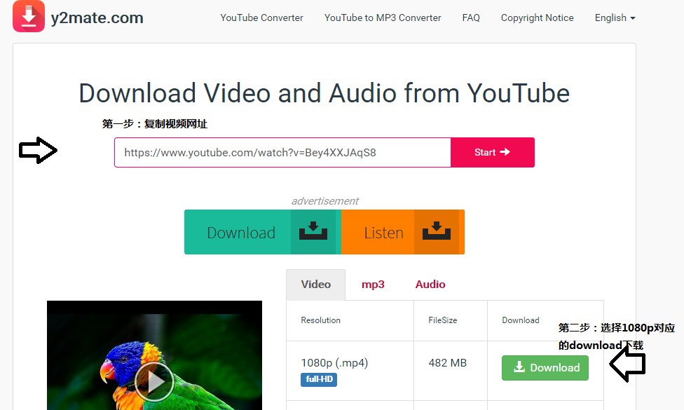 YouTube下载1080教程