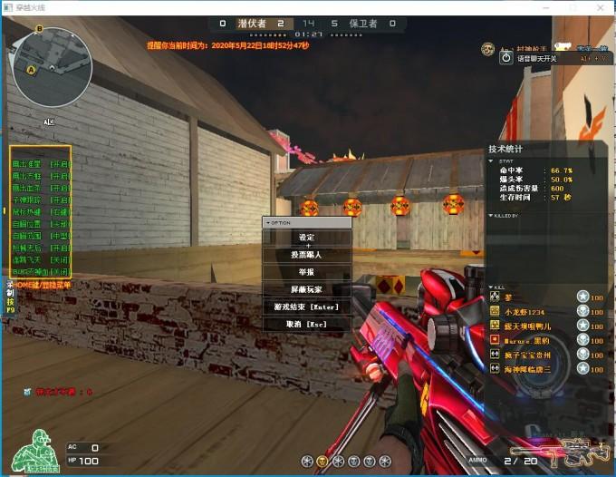 CF飞天辅助【官网】变态版免费辅助