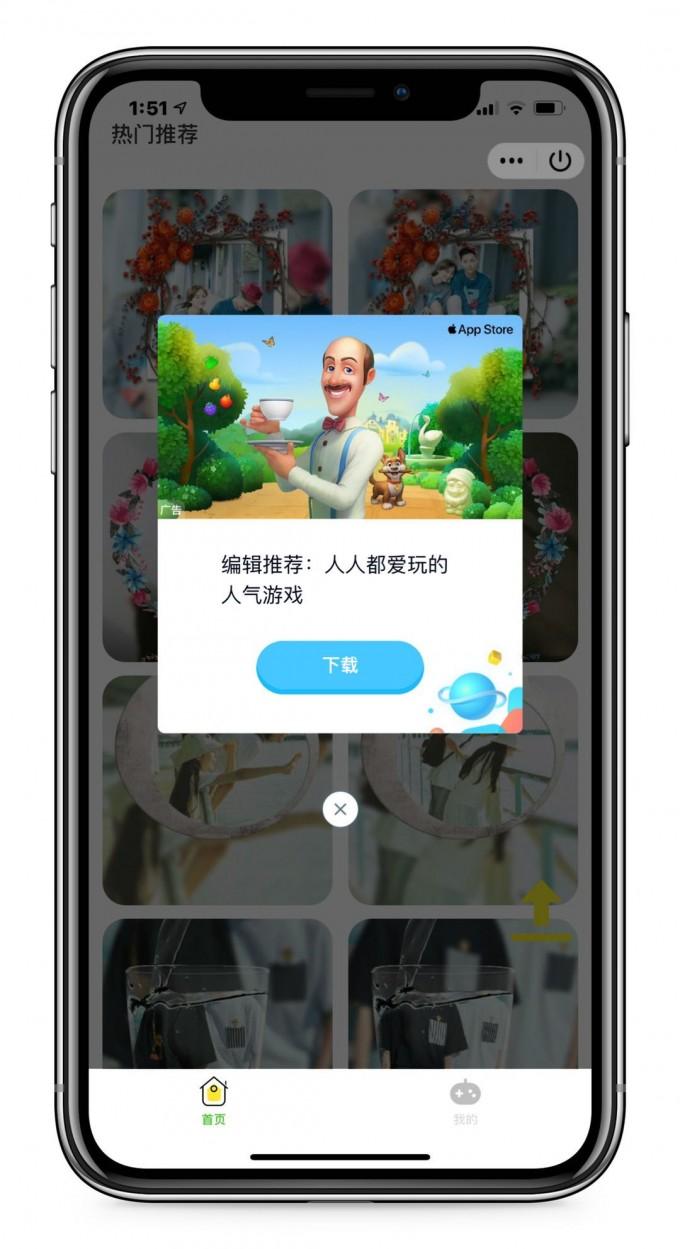 QQ小程序头像源码