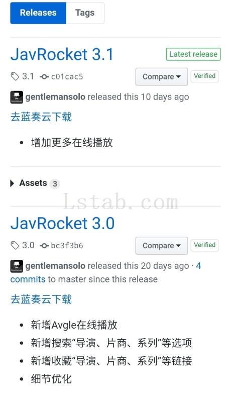 JavRocket一款安卓查车找车软件