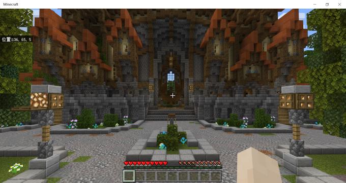 Minecraft 2020 5 31 10 36 55