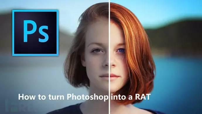 如何把Photoshop改造成远程控制工具(RAT)来利用