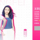 王菲语法班(第10季)+语法长难句班(14季),视频+讲义百度云盘下载