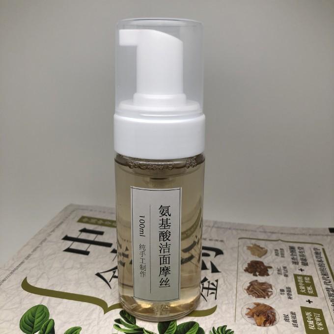 【纯手工】氨基酸洁面摩丝(什么护肤品好用?)